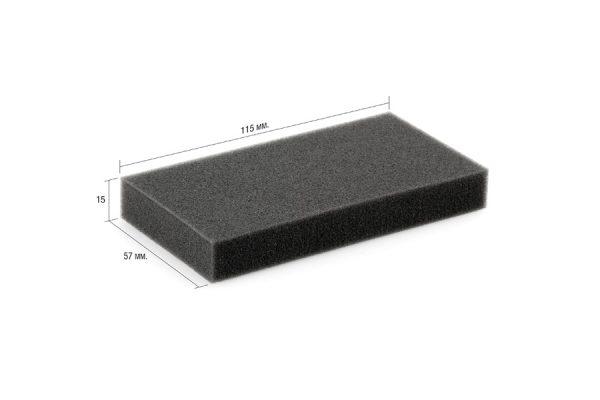 Filtro esponja adaptable a Vacurex y Westfalia Surge (7049-2799-000)