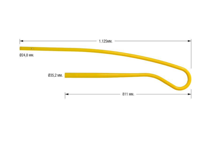 Sacudidor amarillo corto adaptable a Gregoire